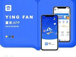 赢帆app优化重构