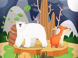 白熊和狐狸