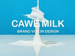 CAWE MILK 奥恩牛奶设计丨牛奶设计丨饮品设计