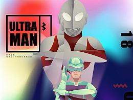 头号玩家 × Ultraman