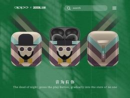 OPPO Enco Free耳机套设计大赛-【几何人像】