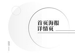 金美莱地毯  网店首页 产品详情页