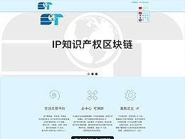 SOT企业官网页面设计