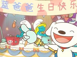 wuhu×京东×蓝精灵!京东超级品牌日动画宣传片来了!