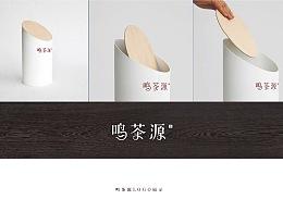 鸣源茶LOGO提案