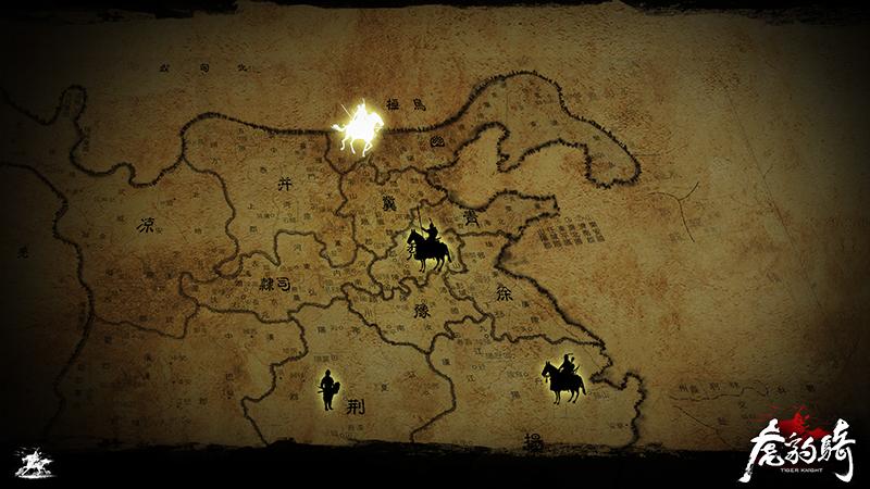 虎豹骑手绘地图以及周边