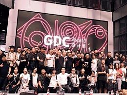 GDC Show 2019 系列回顾-在济南:创思如涌泉的时刻