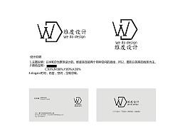 设计室logo