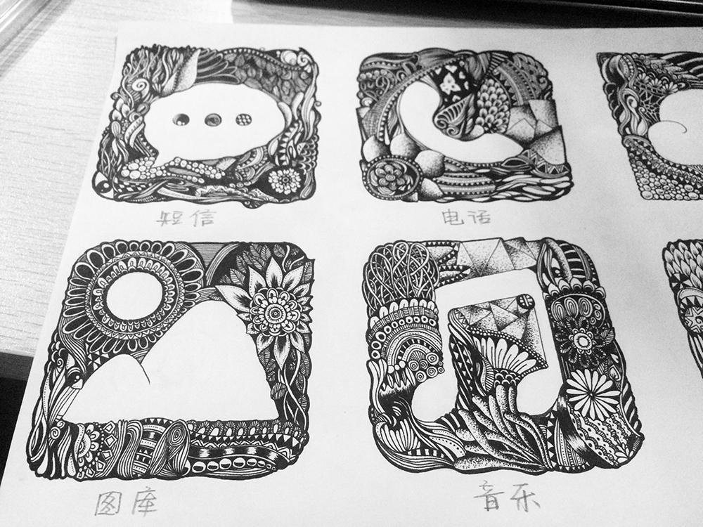 手绘个性黑白民族风插画图标(一)