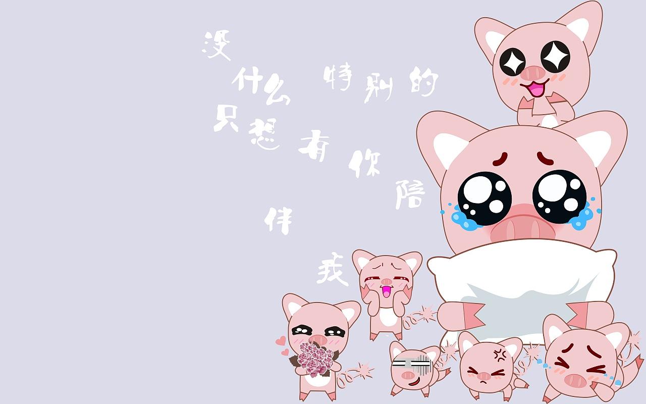 一只猪答到表情一路顺风的搞笑表情图图片