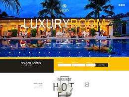 SAVOY-豪华客房系列网页