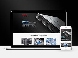 H3C新华三WBC多业务控制器-发布子站