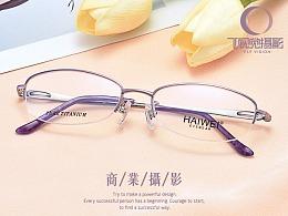 淘宝天猫店铺商务女士眼镜架产品拍摄氛围搭配效果