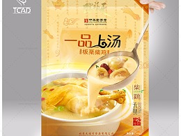 北京肉制品包装设计