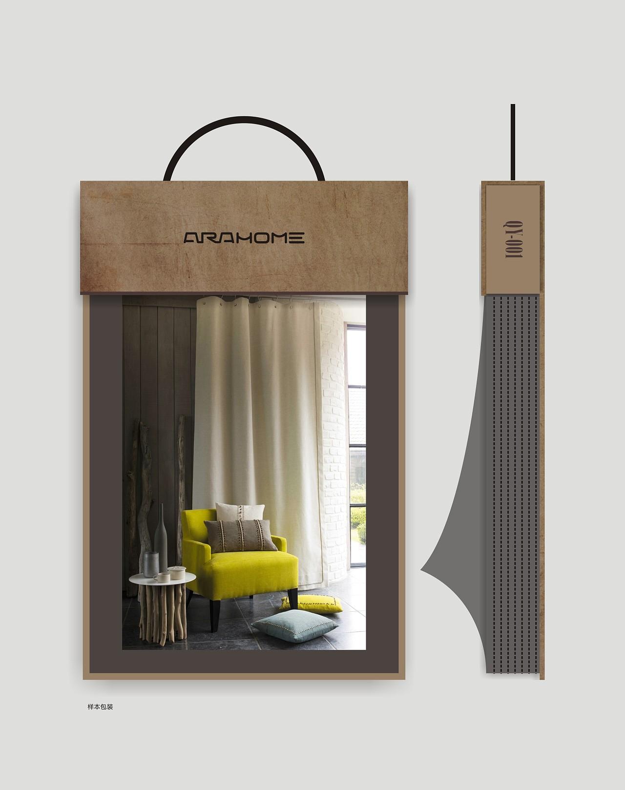布艺样品包装设计,面料场景效果图制作.图片