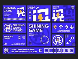 闪光游戏品牌提案