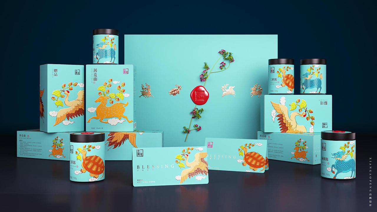 限量版食品保健品包装设计欣赏