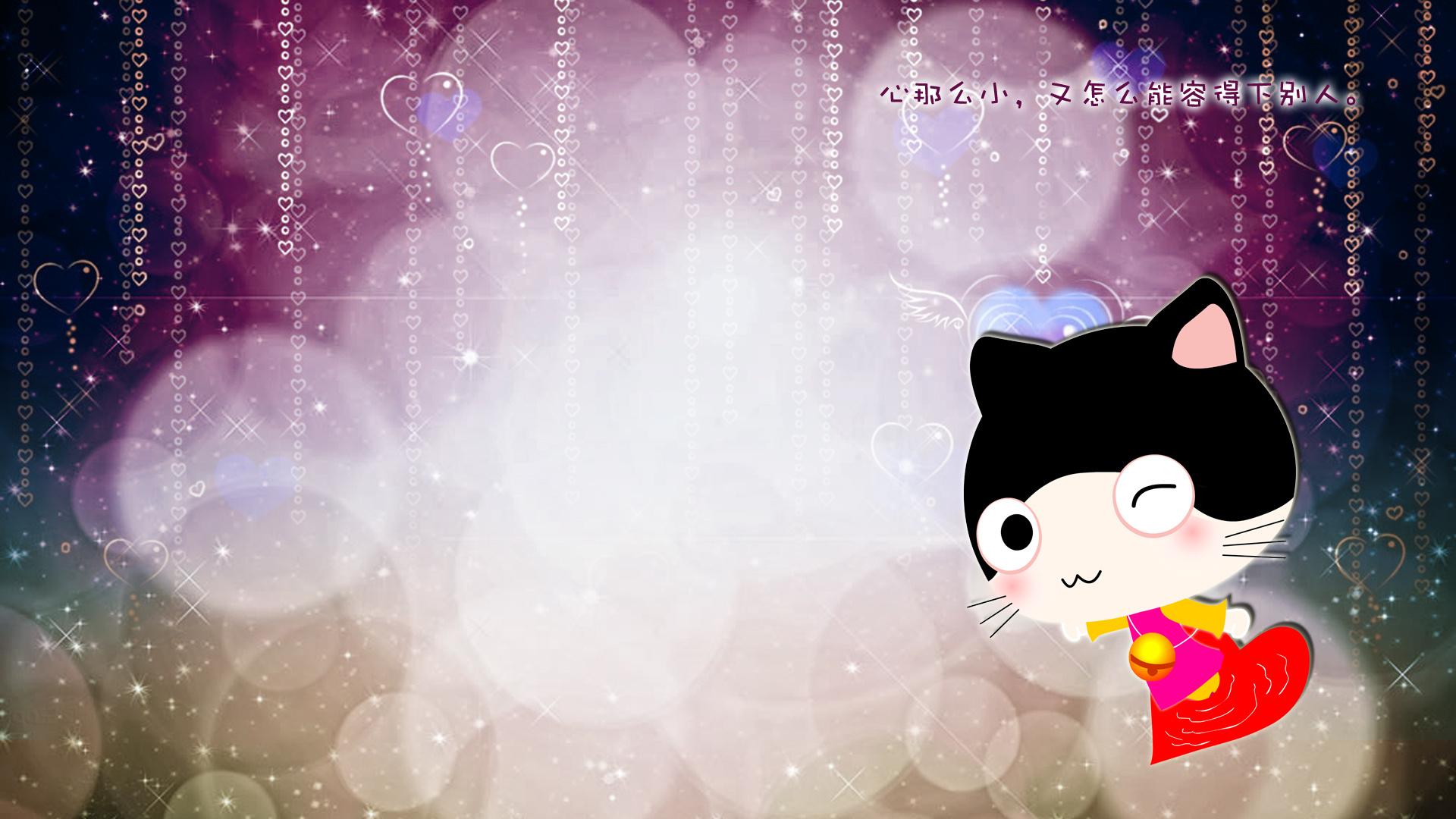 猫咪宝贝可爱壁纸 猫咪宝贝 11 1366x768图片