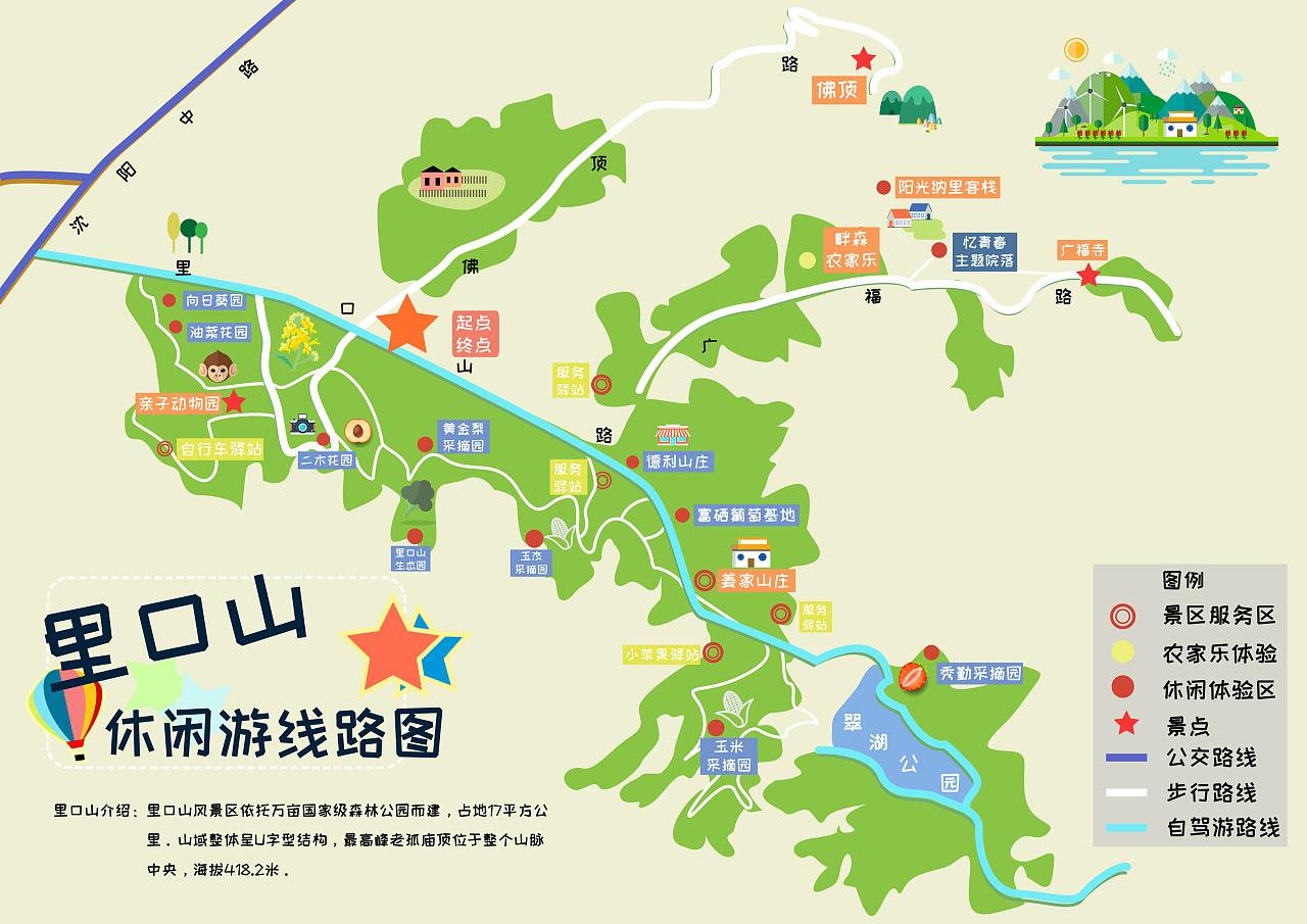 威海里口山国家森林公园手绘地图