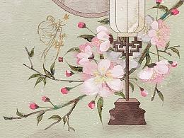 古风小静物海棠花