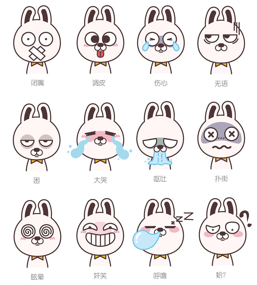 肥仔表情|其他绘画|表情|_冰棍儿_-原创v表情微信插画动态头像图像动物图片