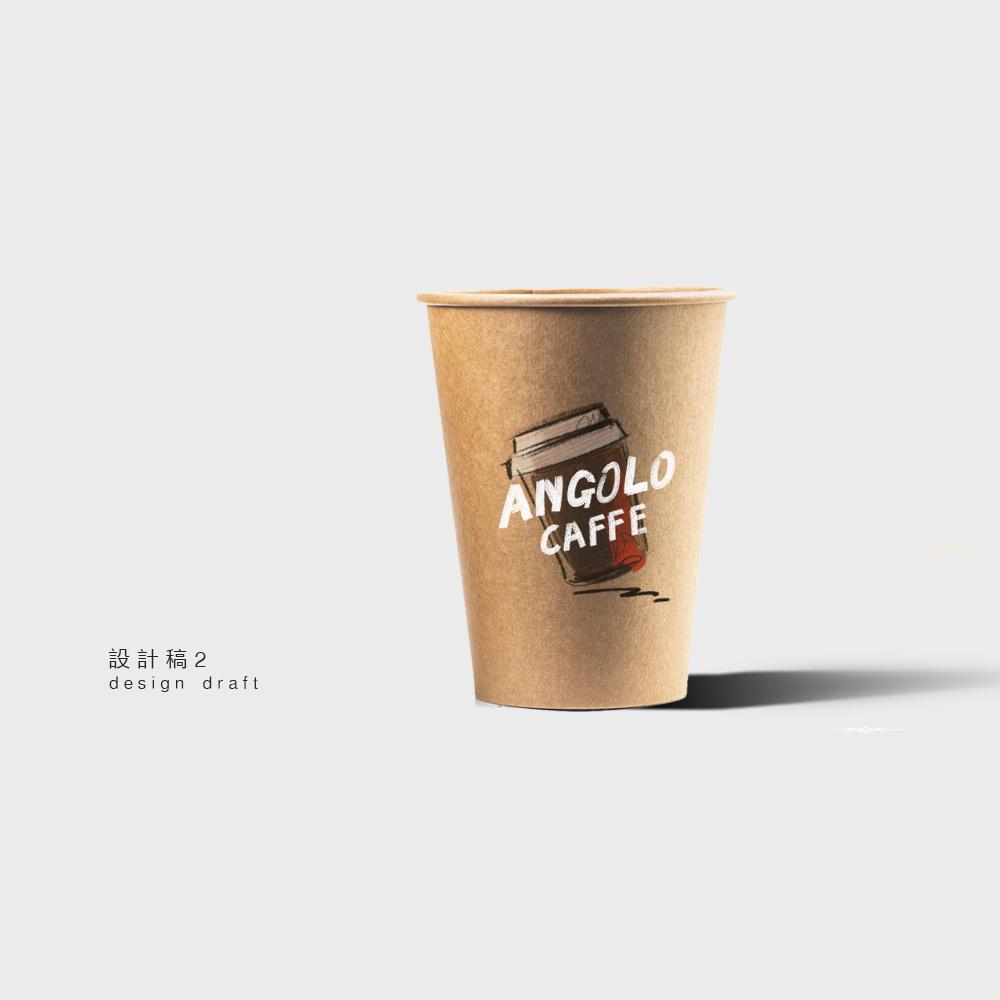 咖啡纸杯图案设计 (已商用)|平面|品牌|李亚妮 - 原创图片