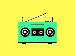 Ae小动效 震动的收音机