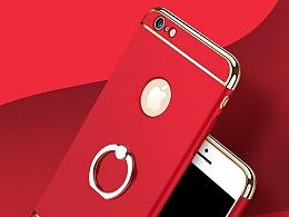 【精修】iPhone6指环手机壳 详情页@彩月Saigetsu