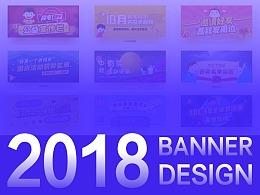 2018部分运营图设计