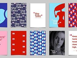 女性交流社区She Talks品牌设计 | 卖不设计作品 |
