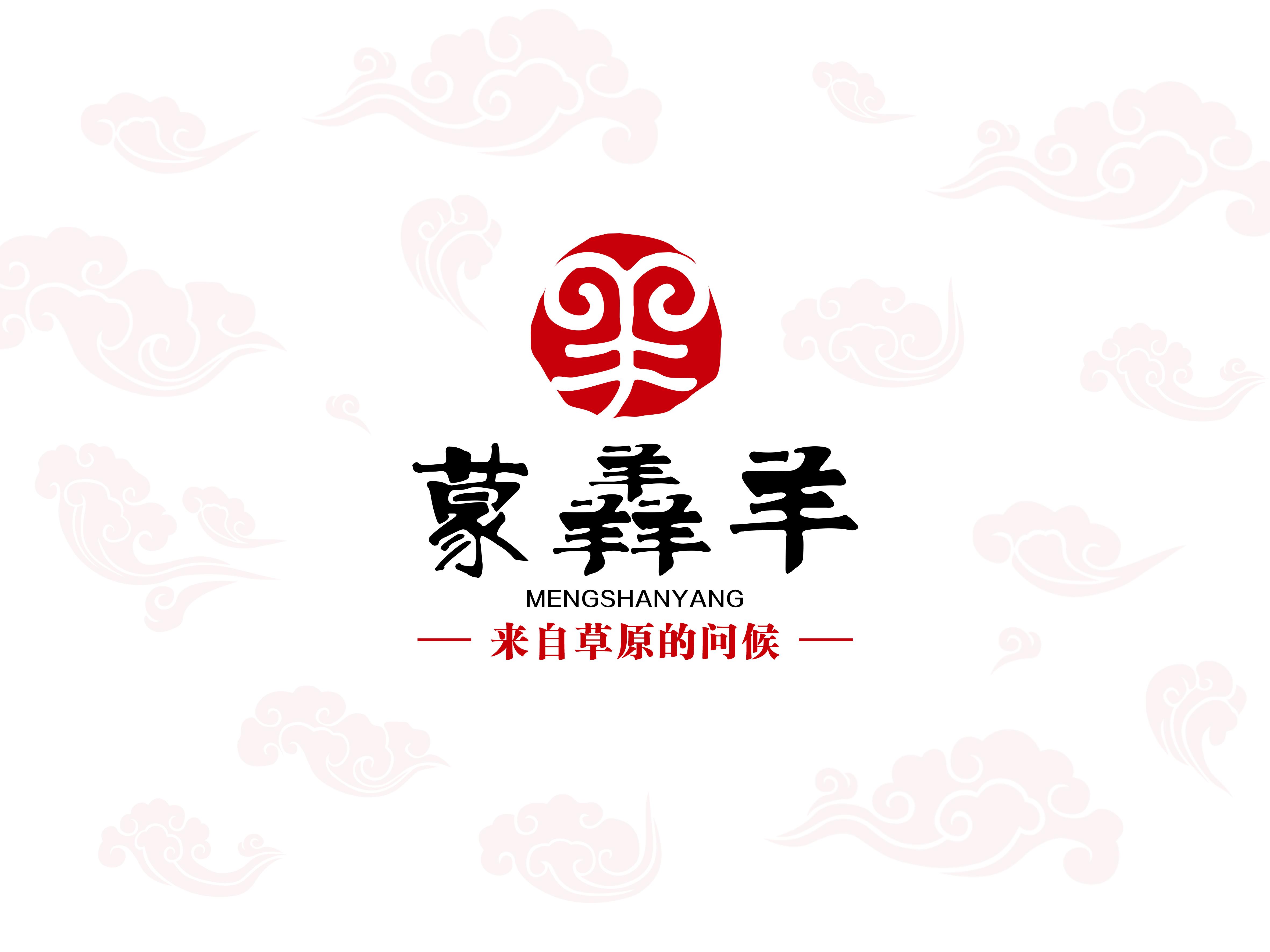 蒙羴羊logo设计       图片