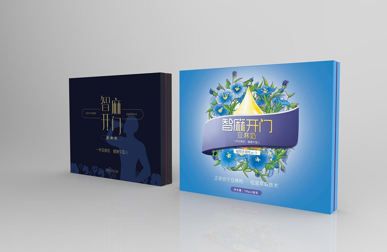 智麻开门包装-包装设计-包装盒设计-手绘包装