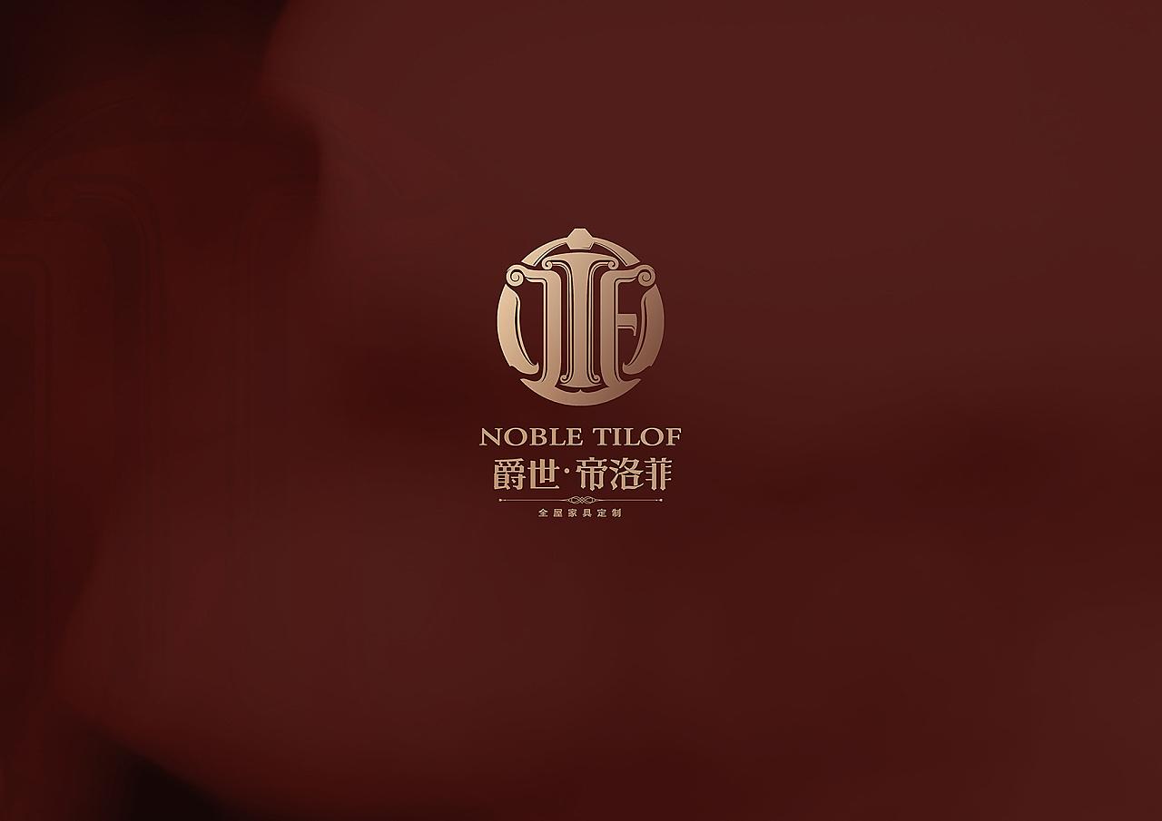 帝洛菲家具品牌logo字体设计 平面 标志 灬流白 -  -