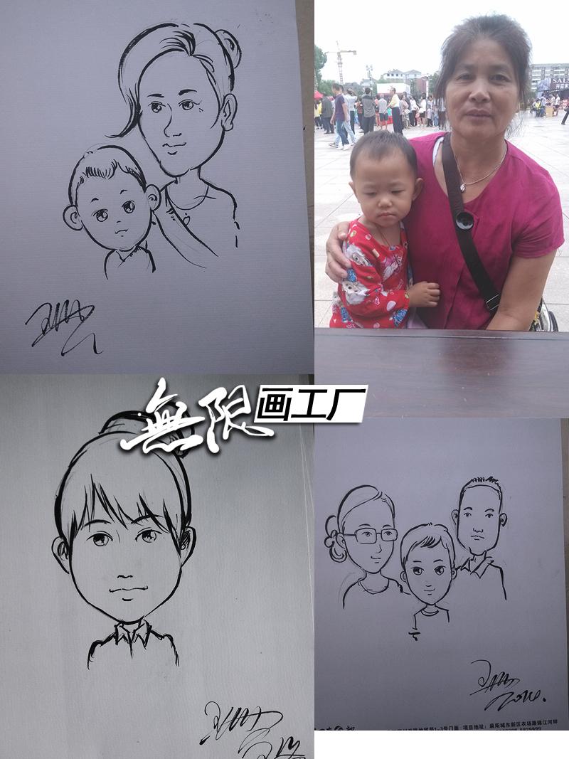 现场手绘漫画 肖像漫画速绘卡通表演开业庆典房地产