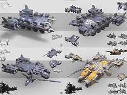 SWS船体驱逐舰