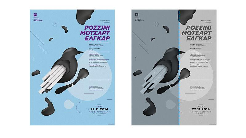 首页 设计资讯 设计教程 正文  二分构图 : 文案和主体分开,呈左右图片