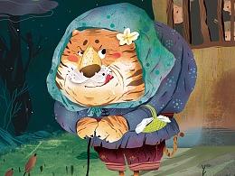 《老虎外婆》