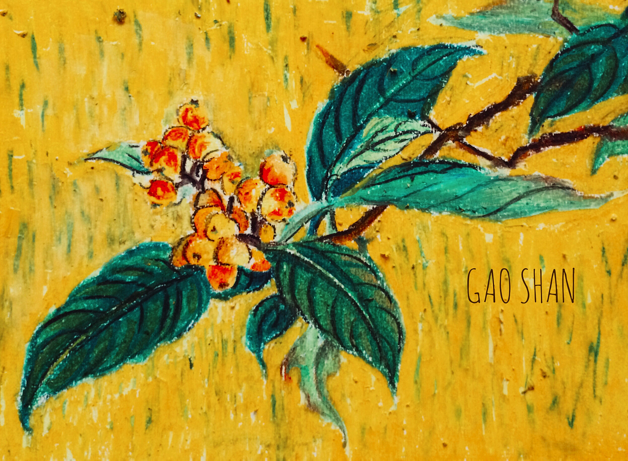 油画棒的形式绘制工笔名画,但是配色借鉴了梵高向日葵