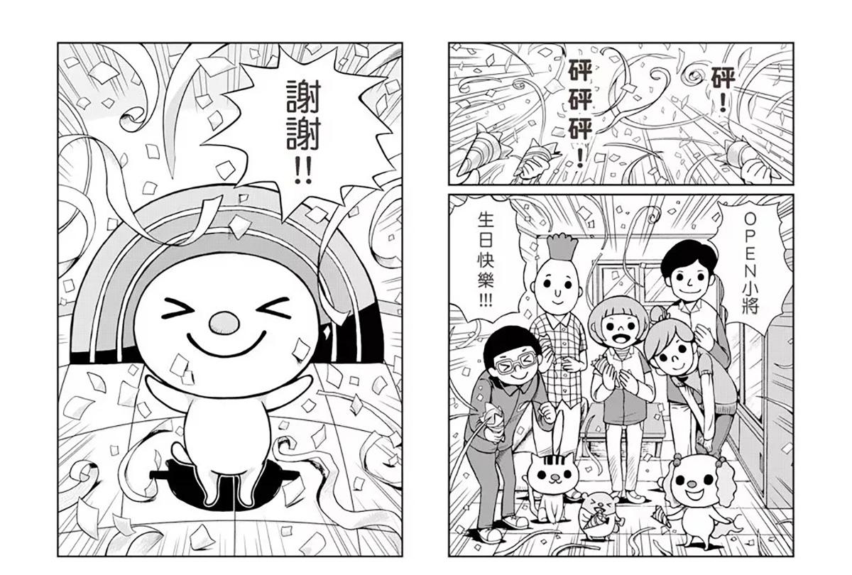 四格画廊卡漫性漫画图片