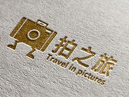 logo  网页包装