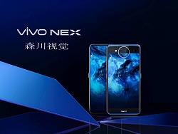 VIVO手机 双面屏 手机摄影