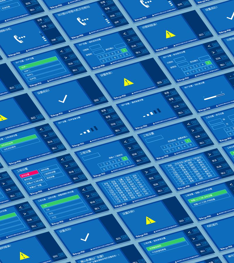 模拟信号可视对讲界面|移动设备/app界面|gui|bjm