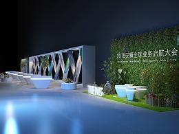 上海室内活动场地设计|深圳设计活动场地