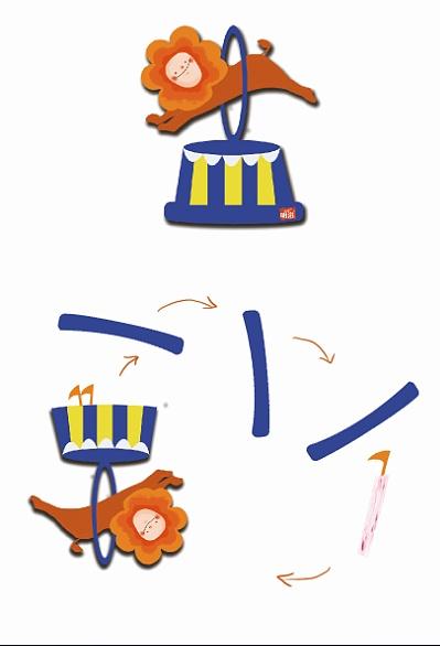 棉花棒棒糖包装盒(游乐园系列)图片