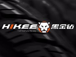 【醒狮】- HIKEE黑金钻高端卡客车轮胎品牌重塑