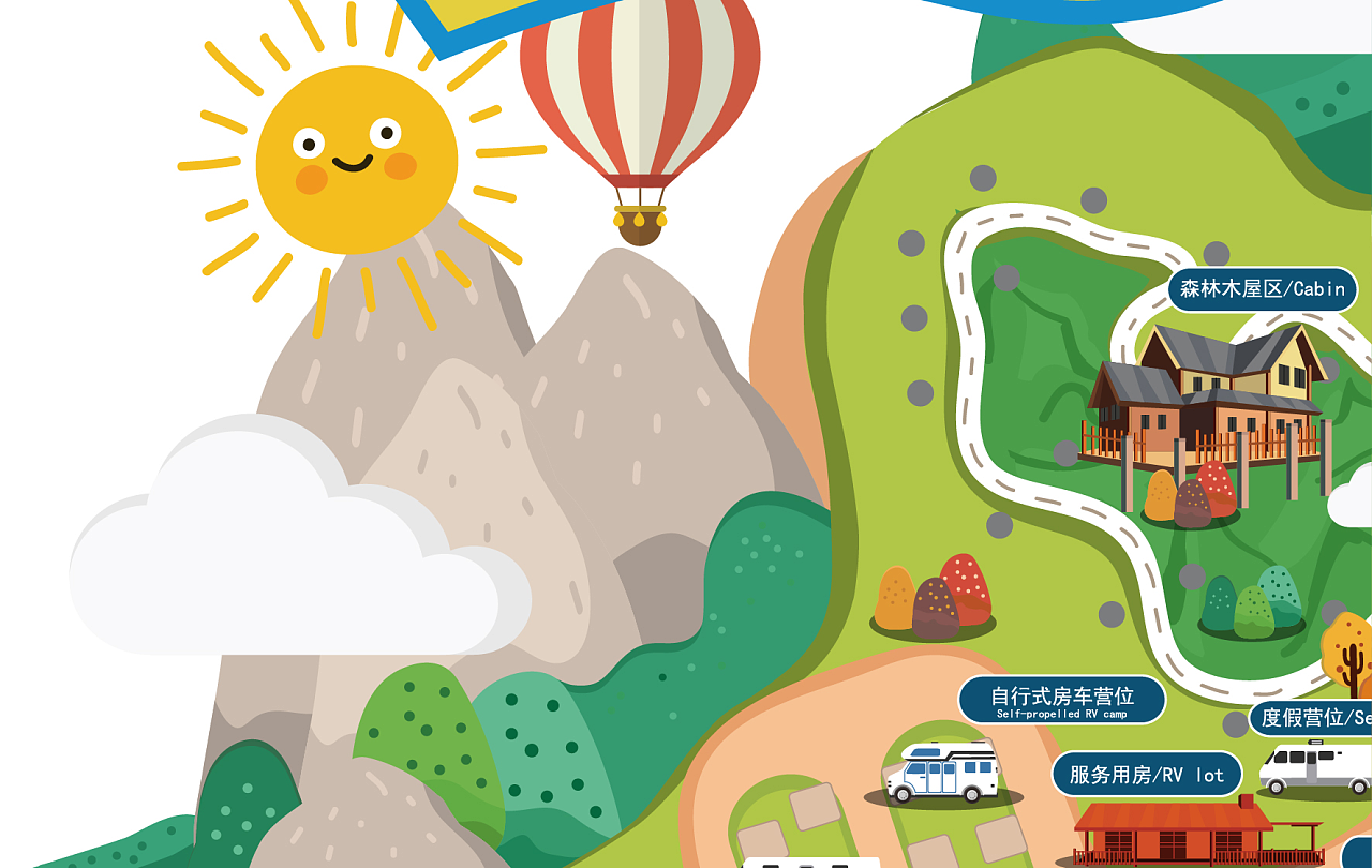 四川光雾山森林康养营地卡通手绘地图