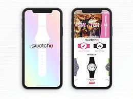 Swatch UI 界面动效设计