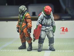 Ma.K 1:20 GK人形 特殊医疗救护班