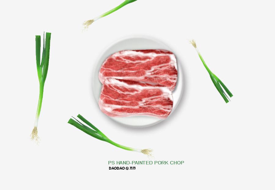 ps手绘肉
