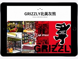 GRIZZLY北美灰熊  品牌店铺首页